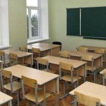 отделка школ в Калтане
