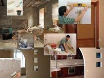 Все виды общестроительных работ, строительно-монтажных работ, ремонтных отделочных работ в Калтане